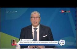 ملعب ONTime - سعد سمير: محمد الشناوي خارج المنافسة.. والسولية ومعلول نجوم الموسم