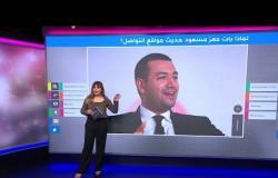 لماذا بات الداعية معز مسعود حديث مواقع التواصل في مصر؟