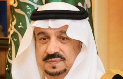 أمير الرياض يرعى حفل فعاليات الاحتفاء باليوم الوطني 90