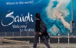 السعودية تعتزم استئناف التأشيرات السياحية مطلع العام الجديد 2021