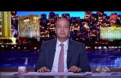 عمرو أديب: الجزيرة وقنوات الإخوان نقلوا الفيديو المفبرك بتاع نزلة السمان وده يخلينا نشك