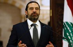 """""""الحريري"""" ينفي عزمه الترشح لتشكيل الحكومة اللبنانية الجديدة"""