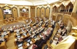 """لجنة الشؤون الإسلامية بـ""""الشورى"""" تناقش التقريرين السنويين لديوان المظالم و""""أموال القاصرين"""""""