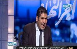 أخر النهار| الباز فى لقاء الكاتب محمد مرعي ومناقشة مالذى جرى فى الشارع