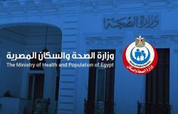 """""""صحة مصر"""": تسجيل 111 إصابة إيجابية جديدة بفيروس كورونا.. و16 وفاة"""