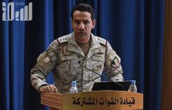 """اعتراض وتدمير طائرة بدون طيار """"مفخخة"""" أطلقتها المليشيا الحوثية اليوم باتجاه المملكة"""