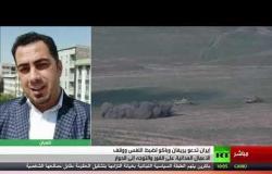 إيران تدعو يريفان وباكو لوقف إطلاق النار