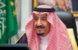"""برئاسة خادم الحرمين .. """"العشرين"""" تعلن عن عقد قمة القادة افتراضياً يومى 21 و22 نوفمبر"""