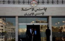 بالاسماء : صدور إرادات ملكية بحل مجلس الأعيان بالاردن وتعيين رئيس وأعضاء المجلس