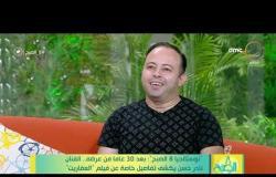 """8 الصبح - بعد 30 عاما من عرضه.. الفنان نادر حسن يكشف تفاصيل خاصة عن فيلم """"العفاريت"""""""