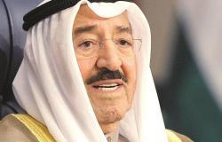 إعلان الحداد في الأردن ومصر حزناً على أمير الكويت