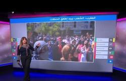 """""""الشعب يريد الحفلات"""" مظاهرة لمتعهدي الأعراس والحفلات في المغرب"""