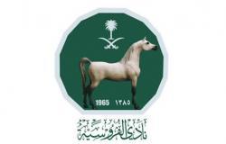 """""""الفيصل"""": كأس السعودية نجح على كافة المستويات وبمعايير دولية"""