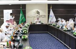 هيئة تقويم التعليم تجتمع مع ملاك المدارس الأهلية والعالمية في المملكة
