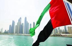 الإمارات تشيد بيقظة الأمن السعودي بعد ضبطه خلية إرهابية مرتبطة بإيران