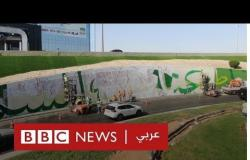 الخط العربي بألوان سعودية يزّين الرياض