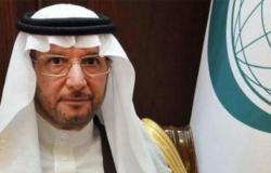 """العثيمين يُشيد بيقظة أمن الدولة ويؤكد تضامن """"التعاون الإسلامي"""" مع السعودية"""
