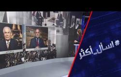 بعد فشل تشكيل الحكومة.. لبنان إلى أين؟