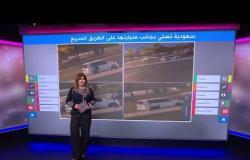 لماذا صلت سيدة سعودية وسط طريق سريعة في جدة؟
