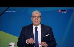ملعب ONTime - حلقة الثلاثاء 29/9/2020 مع أحمد شوبير - الحلقة الكاملة