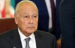 الجامعة العربية تنعي فقيد الكويت وتنكّس علم المقر ثلاثة أيام