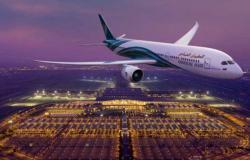 سلطنة عمان تستأنف رحلاتها الجوية لـ20 دولة في أول أكتوبر.. و3 شروط لدخول السلطنة