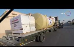 الأخبار - مصر ترسل عددا من خطوط إنتاج الخبز الميدانية للأشقاء في جمهورية السودان