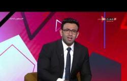 جمهور التالتة - لقاء ممتع مع أيمن عبد العزيز مدرب الزمالك السابق في ضيافة إبراهيم فايق