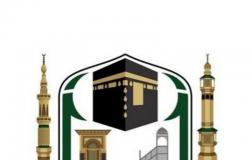 رئاسة الحرمين تجتمع لمناقشة خطة تفويج المعتمرين