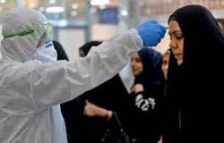 العراق: 4691 إصابة جديدة و59 وفاة بفيروس كورونا