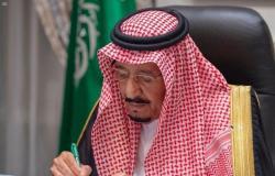 """برئاسة الملك.. """"الوزراء"""" يقدِّم خالص التعازي في وفاة أمير الكويت السابق ويُصدر 8 قرارات"""
