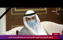 8 الصبح - كيف تستغل الجماعات الإرهابية اللجان الإلكترونية في نشر الأكاذيب والفوضى؟