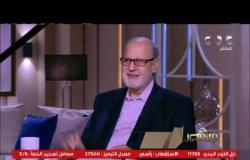 من مصر | اللقاء الكامل مع د. محمد حبيب نائب مرشد الإخوان السابق يكشف كذب الجماعة الإرهابية