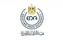 """تعرّف على الدواء الخطير الذي أمرت """"الصحة المصرية"""" بسحبه من الصيدليات"""