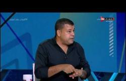 ملعب ONTime - بالأسماء.. حمد إبراهيم يكشف عن أكثر اللاعبين الذي يحب جهاز إيهاب جلال تدريبهم
