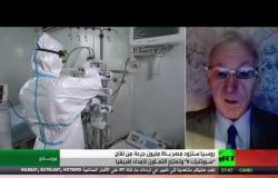 "اتفاق روسي مصري لتوريد لقاح ""سبوتنيك-V"""