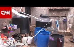 بسبب عدم توفر الماء.. فقراء المكسيك يعانون في مواجهة فيروس كورونا