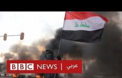 متظاهرو العراق يطالبون بمحاكمة القتلة والخاطفين في ذكرى انتفاضتهم