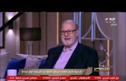 من مصر | نائب مرشد الإخوان السابق: محمود عزت كان يسرق الجماعة وتم تعذيبه لكي يرد الأموال المسروقة