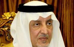 """هنا حقيقة الأبيات المتداوَلَة المنسوبة للأمير خالد الفيصل في رثاء """"أمير الكويت"""""""