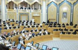 """لجنة الشؤون الاجتماعية بـ""""الشورى"""" تناقش التقرير السنوي لـ""""الأوقاف"""""""