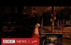 كيف أنقذت عربة طعام أردنية وحيدة لابنها
