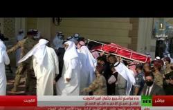 مراسم تشييع جثمان أمير الكويت الراحل - تغطية خاصة لـ آر تي