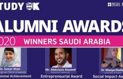 السفارة البريطانية بالرياض تحتفي بالسعوديين المتفوقين في جامعاتها