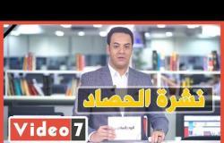 السيسي يوجه بالتوسع في الإسكان الاجتماعي.. وبايدن يسخر من ترامب مجددا.. وتوقعات بسقوط أمطار