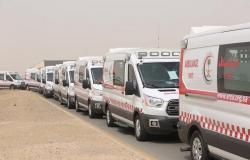 الهلال الأحمر يرفع مستوى الاستعداد لمواجهة التقلبات الجوية بجدة