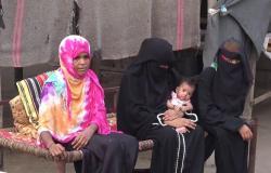 بالفيديو.. مأساة نساء عائلة يمنية تحت حكم الحوثي