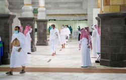 """""""إعلام رئاسة الحرمين"""" تنتج فيلمًا قصيرًا بأيدٍ سعودية عن استقبال المعتمرين"""