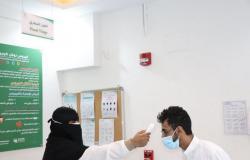 مستشفيات صحة بيشة العامة تحصل على تقييم ١٠٠٪ في تقارير الزائر السري