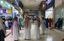 """""""موارد الرياض"""" تحرر 53 مخالفة وتضبط 44 مخالفاً لنظام العمل"""